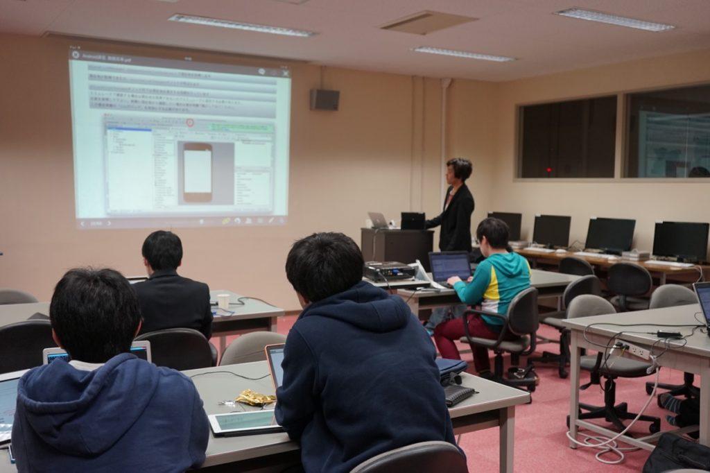 Androidアプリケーション開発基礎講座