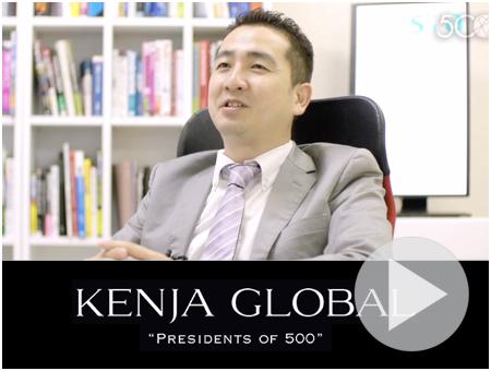 賢者 グローバル 動画