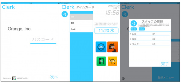 タイムカード・タイムスタンプアプリ「Clerk 勤怠管理」