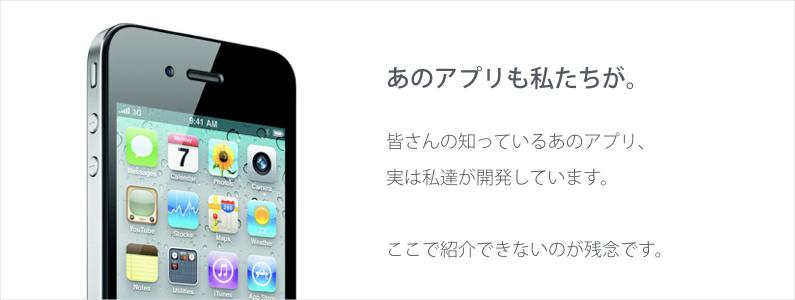 iPhone iPad iOS iPadOS アプリ開発