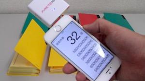 スマートフォンのイヤフォンジャックに対応したRFIDリーダ ARETE POP を利用してみる