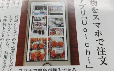2017年3月15日(水曜日)鳥取政経レポート 2017年3月15日号