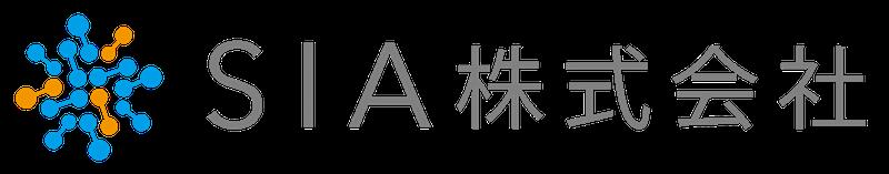 SIA株式会社